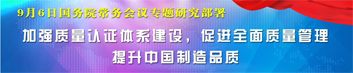 山东亚搏体育ios官方下载亚搏体育ios官方下载咨询有限公司成功案例